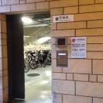 Bicycle-parking space at Roppongi Hills