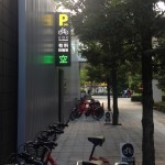 Bicycle-parking space at UDX in Akihabara