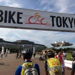 Bike Tokyo 2015