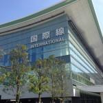 Haneda Airport – Terminal1