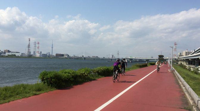 Arakawa Rever Cycling Road