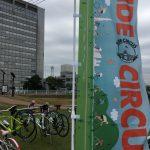 Kawasaki Ride  Circus 2016