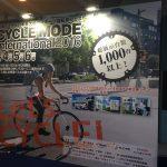 CYCLE MODE international 2016